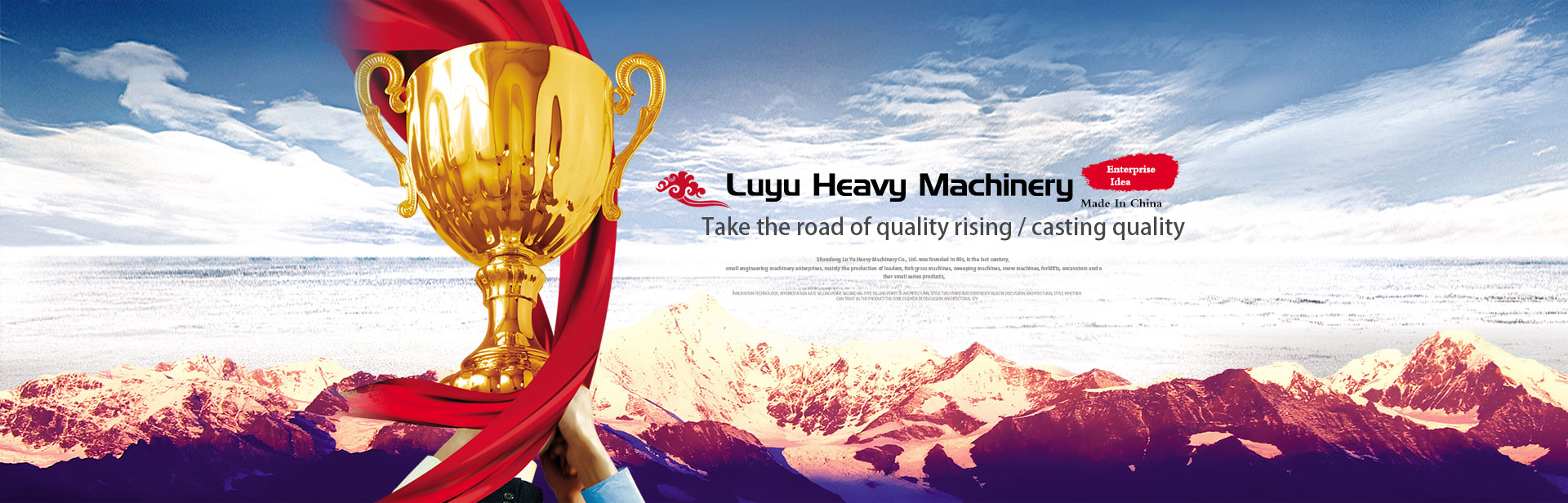 Shandong Luyu Heavy Industry Co., Ltd
