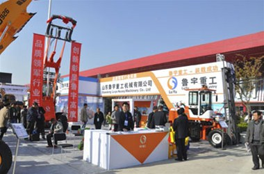 Shandong Heavy Industry Exhibition on schedule 2013 China International Agricultural Machinery Exhibition