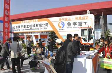 October 26th -28, Shandong heavy industry and you meet in 2017 China (Wuhan) International Agricultural Machinery Exhibition