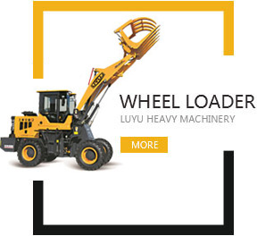 Wheel Loader/Fork Grass Trimmer,Excavating Machinery,Forklift,Construction Machinery